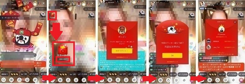イチ ナナ ライブ コイン